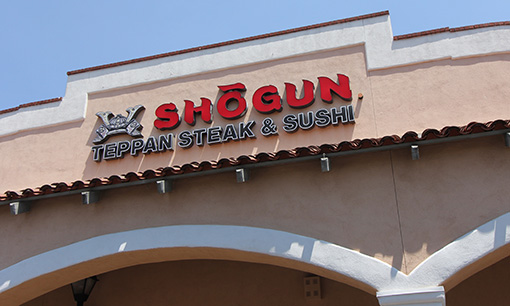 dcb2a5a79a8 Shogun Restaurant Teppanyaki Steak